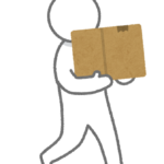 弊社宛て(アーティスト宛て含む)荷物の受け取りについて